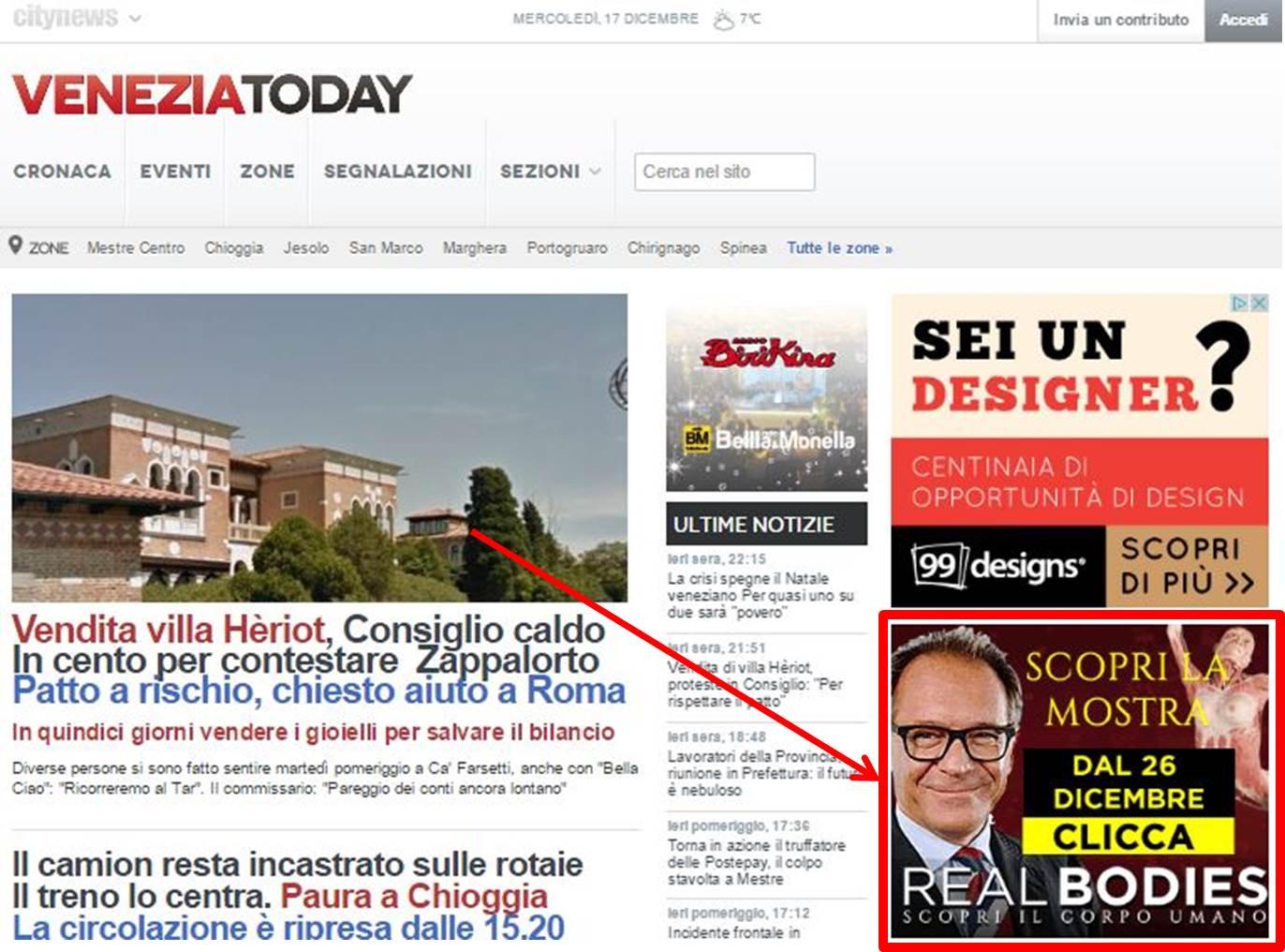screen_venezia