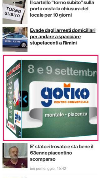 6-9-18 Gotico cube-2